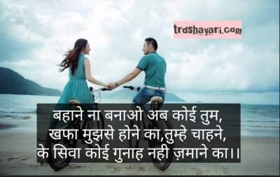 Best Sad love shayari for girlfriends