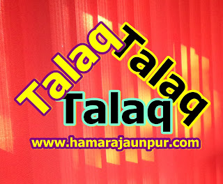 teen talaq register