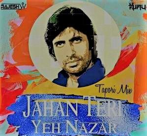 Hindi Songs Lyrics