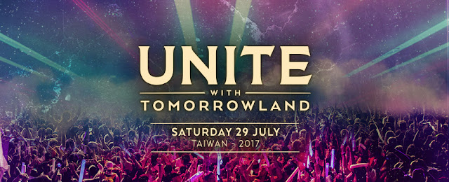 Tomorrowland unite 2017 Taiwan