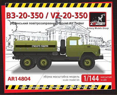 VZ-20-350 air tanker on ZiL-131 chassis picture 1