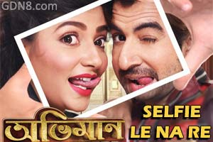 Selfie Le Na Re - Abhimaan - Nakash Aziz, Jolly Das