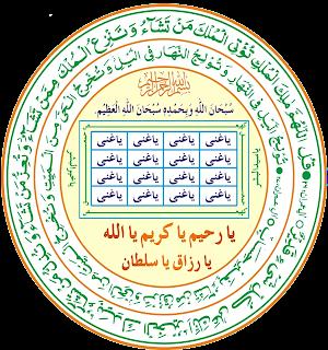 shadi-ka-taweez-quran - https://www.naadeali.com/