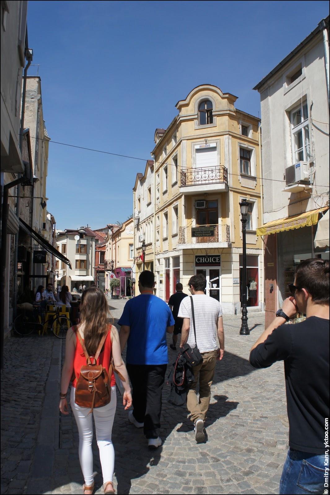 Free Plovdiv Tour.