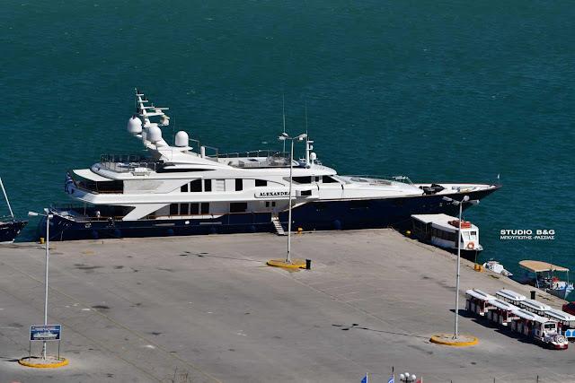ALEXANDRA: Ένα Super yacht στο λιμάνι του Ναυπλίου