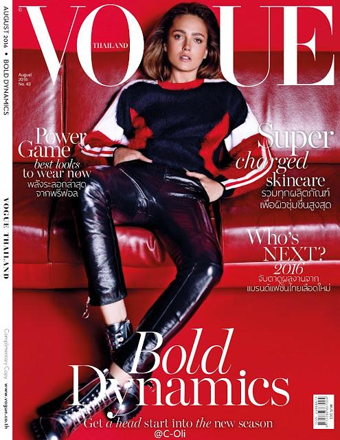 Fashion Model, @ Karmen Pedaru by Marcin Tyszka-Tysio for Vogue Thailand, August 2016