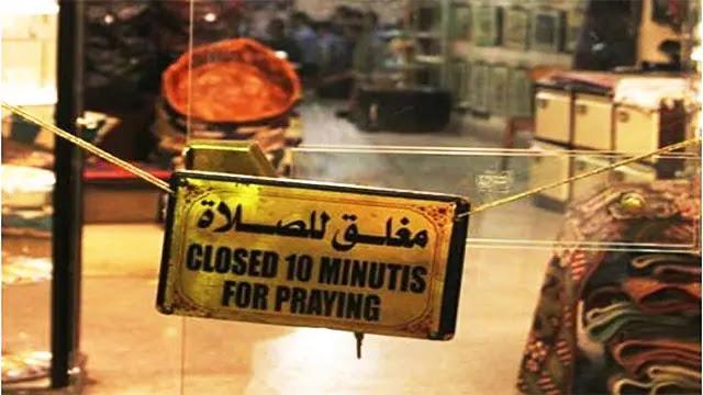 السعودية نحو العلمانية...فرض على المحلات التجارية عدم الإغلاق خلال أوقات الصلاة