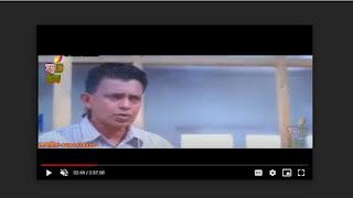 বাঙালী বাবু ফুল মুভি (২০০২) | Bangali Babu Full Movie Download & Watch Online