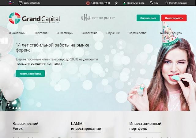 Сайт Grand Capital