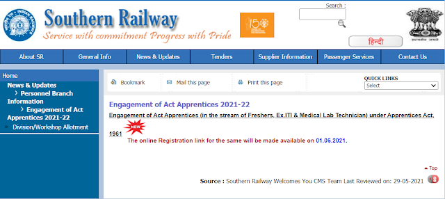 Southern Railway Recruitment - 3378 Act/ Trade Apprentices - Last Date: 30th June 2021
