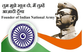 Formation of Indian National Army