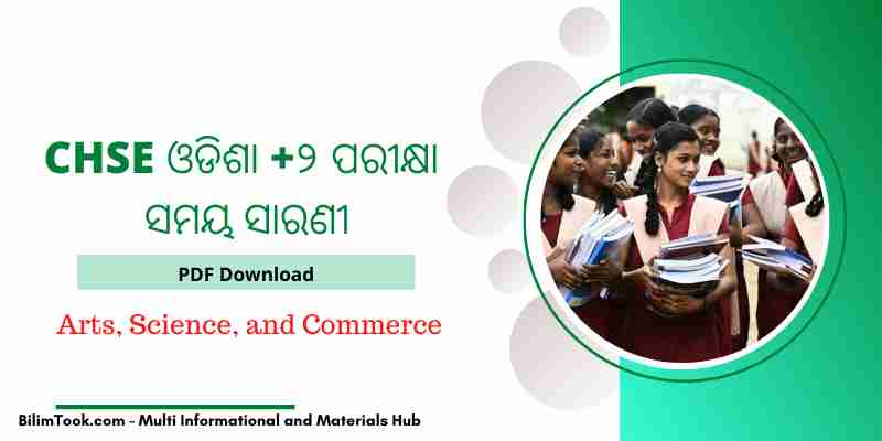 CHSE Odisha +2 Time Table 2021 - Arts, Science & Commerce