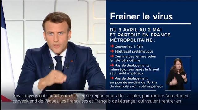 عاجل.. ماكرون يعلن عن اغلاق المدارس وعودة الحجر الصحي في فرنسا