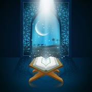 Quraan e Kareem k Padne ki Zeyaedti