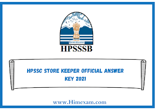 HPSSC Store Keeper Official Answer Key 2021