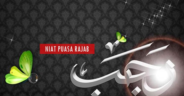 Image Result For Niat Puasa Rajab