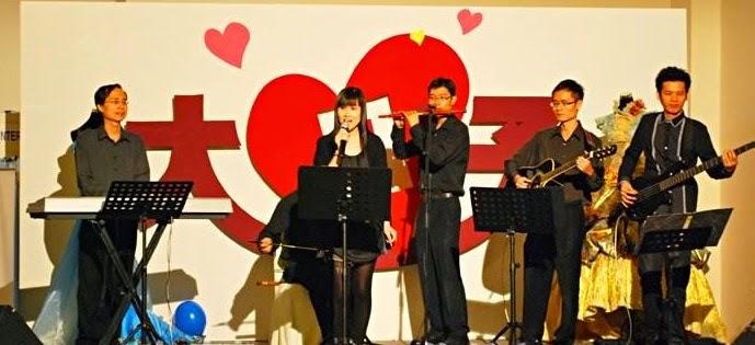 love guitar flute keyboard