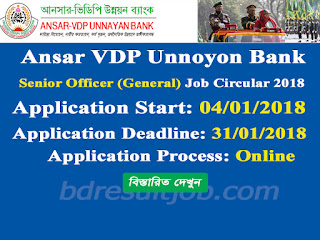 Ansar VDP Unnoyon Bank Senior Officer (General) Job Circular 2018