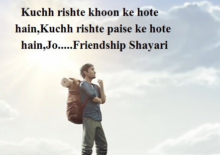 dosti, shayari, friendship