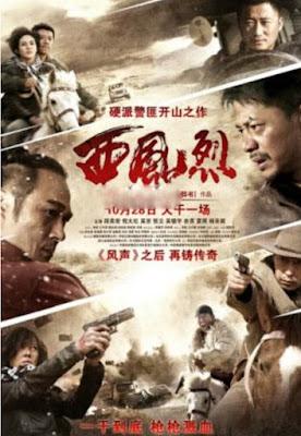 Tây Phong Liệt (LT)