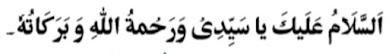 fatiha ka tarika
