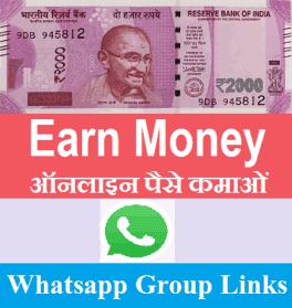 Earn Money Online Whatsapp Group Link
