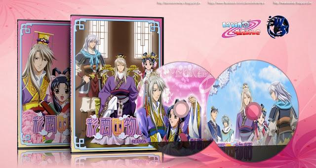 Saiunkoku Monogatari Colección | Cover DVD |