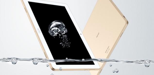 Honor presentará el 31 de octubre el Waterplay 8, un tablet de 8 pulgadas