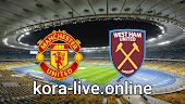 مباراة مانشستر يونايتد ووست هام يونايتد بث مباشر بتاريخ 14-03-2021 الدوري الانجليزي
