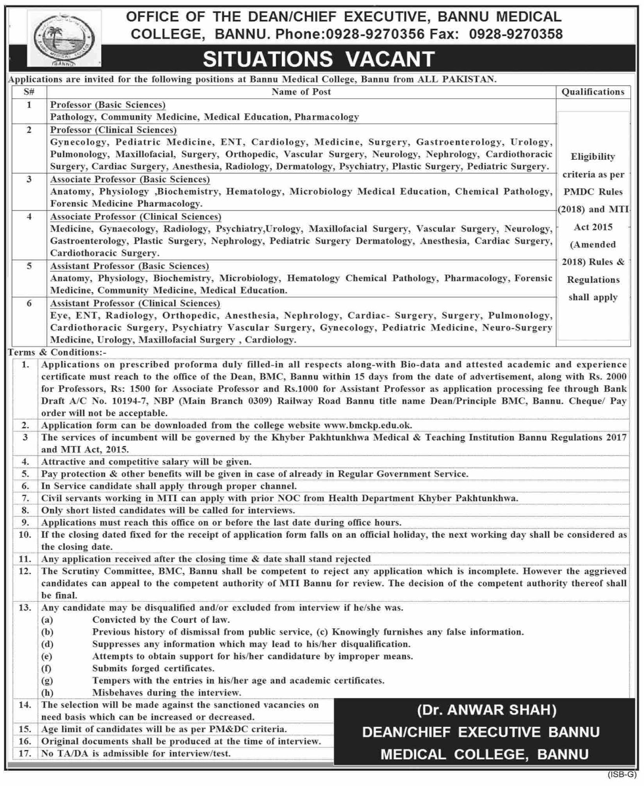 Jobs in Bannu Medical College Today 22 August 2019