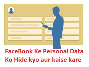 FaceBook ka Personal Detail Hide Kyo kare