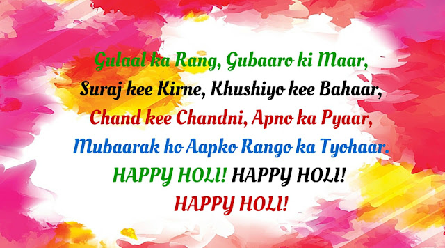 Happy-Holi-Greetings-Download