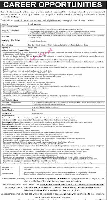 Latest-Banking-Jobs-2021-in-All-over-Pakistan -Apply-Online