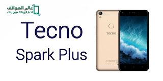 هاتف Tecno Spark Plus