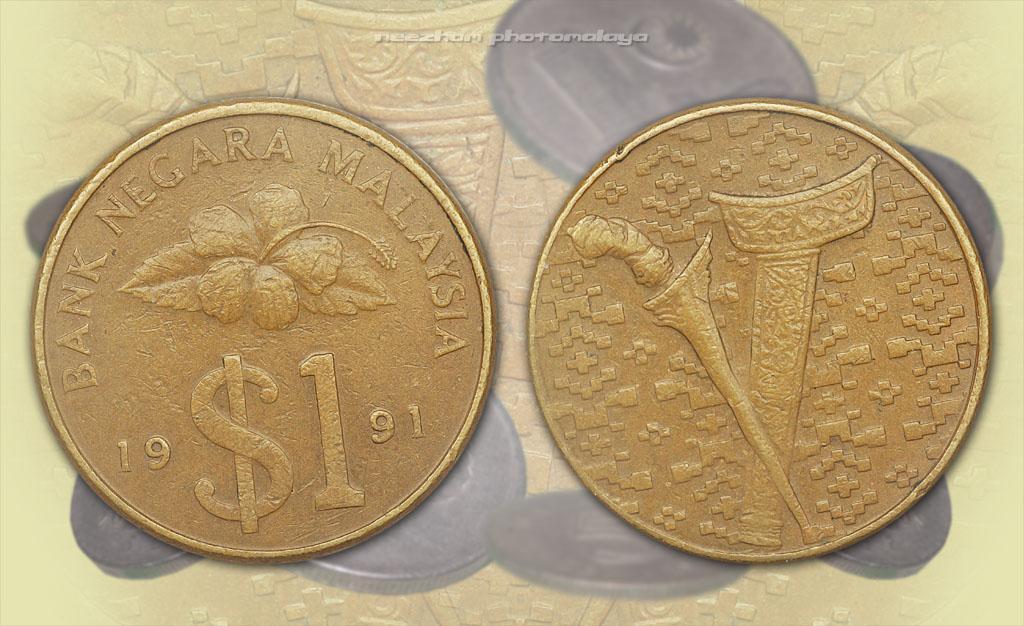 duit syiling Malaysia 1 ringgit tahun 1991