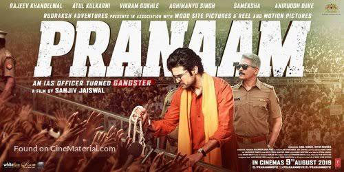 Pranaam (2019) | Hindi Movie HD