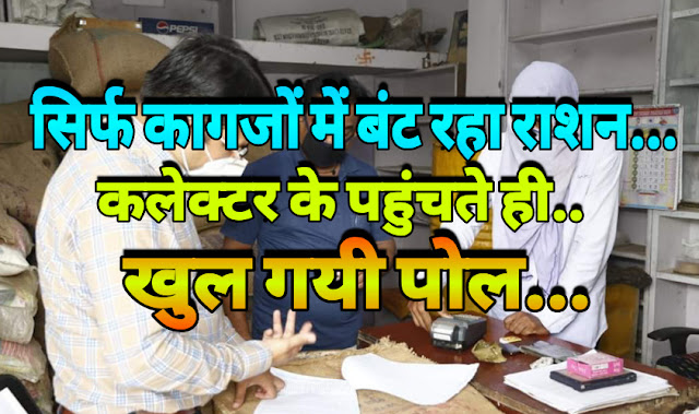 Jabalpur news,taza khabaren