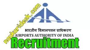 AAI Apprenticeship Training Recruitment 2020