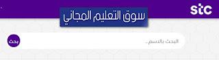 """دليل الهاتف السعودي اون لاين بحث بالرقم دليل الهاتف الثابت والجوال , سوف ننقل لكم عبر هذا المقال المُقدم من موقع سوق التعليم المجاني أهم المعلومات حول طريقة استخدام دليل الهاتف السعودي أون لاين , رقم دليل الهاتف السعودي , البحث عن رقم هاتف ثابت بالسعودية,دليل الهاتف السعودي بحث بالرقم,دليل الهاتف السعودي لا داعي للإتصال ب 905,رقم استعلامات الدليل الهاتف السعودي,دليل الهاتف السعودي اون لاين بدون برامج,""""دليل الجوال السعودي للكمبيوتر"""",دليل الهاتف الجوال,دليل الهاتف الثابت,دليل الهاتف اون لاين"""