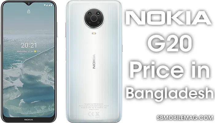 Nokia G20, Nokia G20 Price, Nokia G20 Price in Bangladesh