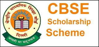 CBSE Scholarship Scheme 2017-18