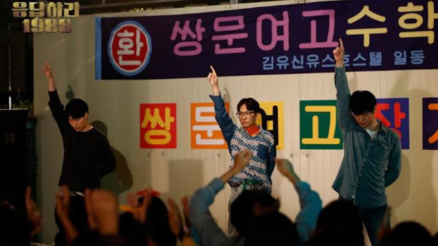 Reply-1988-review