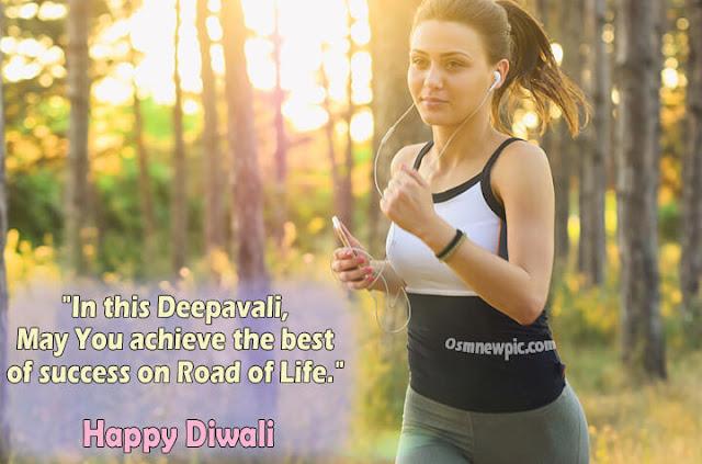 Happy Diwali 2019 Sms,happy diwali, happy diwali images, images for happy diwali, happy diwali 2018, happy diwali wishes, wishes for happy diwali, happy diwali photo, happy diwali gif, happy diwali wishes images, images for happy diwali wishing, happy diwali message, message for happy diwali, happy diwali video, happy diwali hd images 2018, happy diwali wallpaper, happy diwali hd images, happy diwali images hd, happy diwali pic, happy diwali quotes, happy diwali quotes 2018, happy diwali song, happy diwali status, quotes for happy diwali, status for happy diwali, happy diwali stickers, Osm new pic, happy diwali advance, happy diwali in advance, happy diwali images download, happy diwali card, happy diwali greetings, happy diwali shayari, happy diwali picture, happy diwali drawing, happy diwali rangoli, happy diwali wishes in hindi, happy diwali greeting card, happy diwali sms, happy diwali game, happy diwali png, happy diwali hd wallpaper, happy diwali hindi, happy diwali in hindi, happy diwali song download, happy diwali video download, happy diwali poster, happy diwali wishes in english, happy diwali gift, happy diwali hd, happy diwali whatsapp, happy diwali whatsapp status