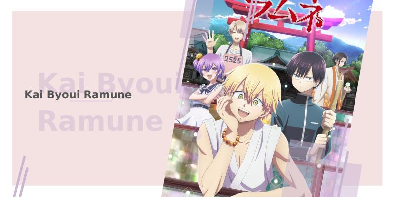animes-de-janeiro-e-fevereiro-2021