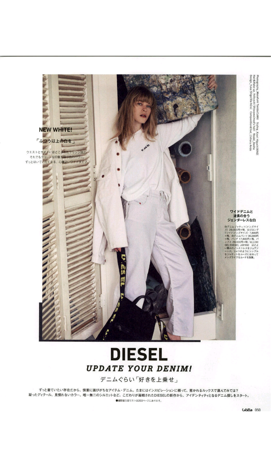 Gisele March 2018, Free Japanese Fashion Magazine Scans