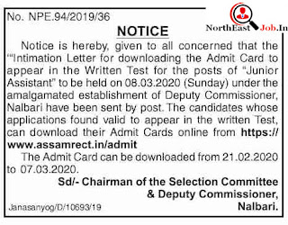 DC Nalbari Written Test 2020 - Post of Junior Assistant @ Download Admit Card