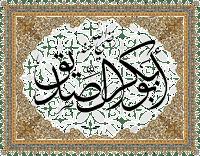 Jasa-Jasa Abu Bakar Ash-Shiddiq Terhadap Islam