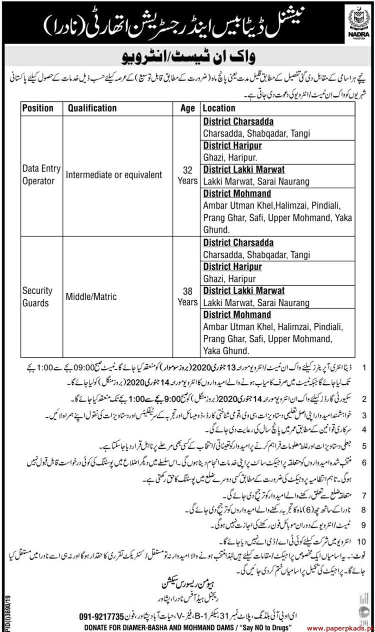 Jobs in National Database and Registration Authority NADRA 2020 Latest