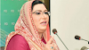 The Prime Minister will be accompanied by a small delegation during his visit to the United States: Dr. Firdous