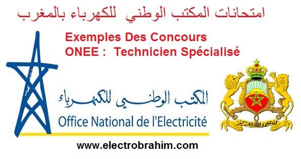 نماذج إمتحانات لمباريات المكتب الوطني للكهرباء والماء الصالح للشرب Exemples Des Concours ONEE :  Technicien Spécialisé
